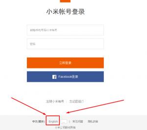 Cara Daftar Unlock Bootloader Xiaomi (2)